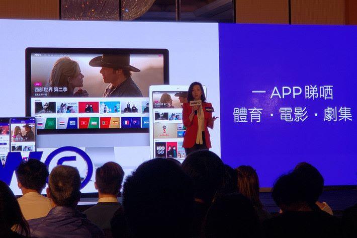 電訊盈科媒體集團董事總經理李凱怡表示,Now E涵蓋了Now TV 多樣化娛樂內容及體育賽事,可成為年輕一代的一站式娛樂平台。