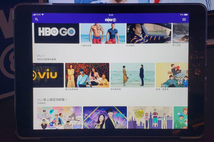 Now E 的劇集與電影由 Now 爆谷台、HBO Go、MOViE MOViE Play等提供,7 月更推出「即租即睇」服務。