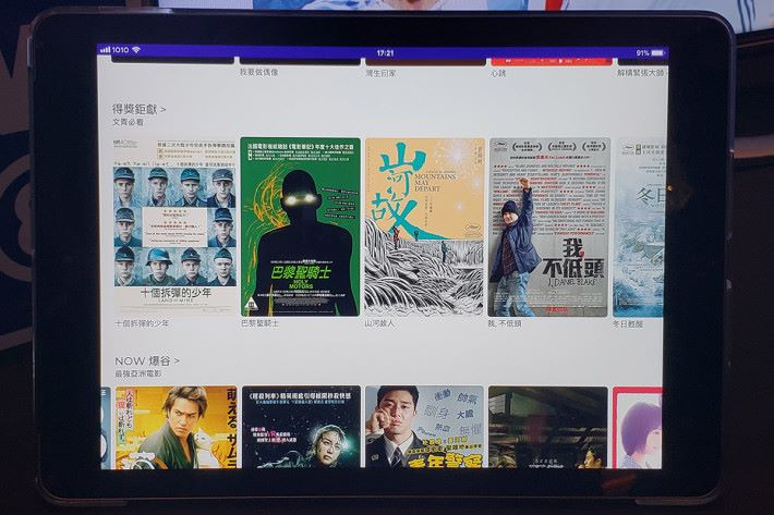介面內亦會以不同內容區分,令用戶可以更易選擇心水電影或劇集。