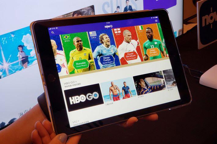 Now E 的 Android 與 iOS 版程式將於 5 月 28 日上架,操作介面十分直覺。
