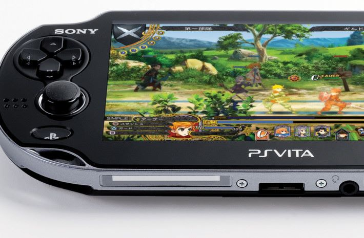Playstation 表示未有放棄手提遊戲的打算。