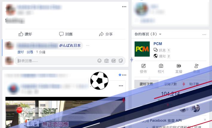 螢幕擷取畫面 (16)_0