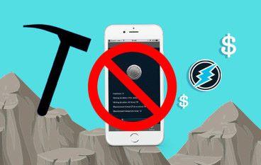Apple 封殺掘礦 App