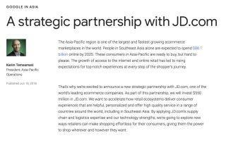 Google 亞太地區營運總裁 Karim Temsamani 在網上貼文宣布與京東結成戰略合作伙伴