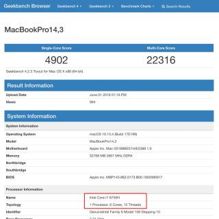 Geekbench Browser 流傳使用 8 代 i7-8750H CPU 的 MacBook Pro