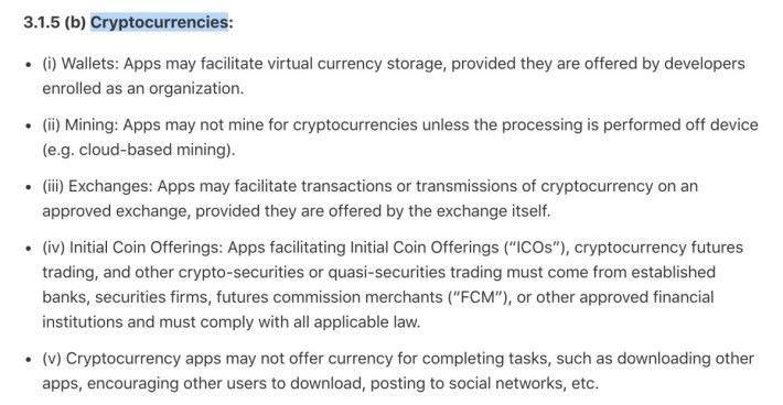 修訂後的 3.5.1(b) 項對各種加密貨幣應用有詳細指引