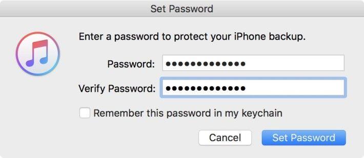 3. 輸入加密備份時所用的密碼。請好好記住這密碼,因為一旦需要還原時就要用這個密碼來開啟備份檔;