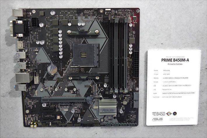 ASUS PRIME B450M-A 採用 Micro-ATX 細板設計