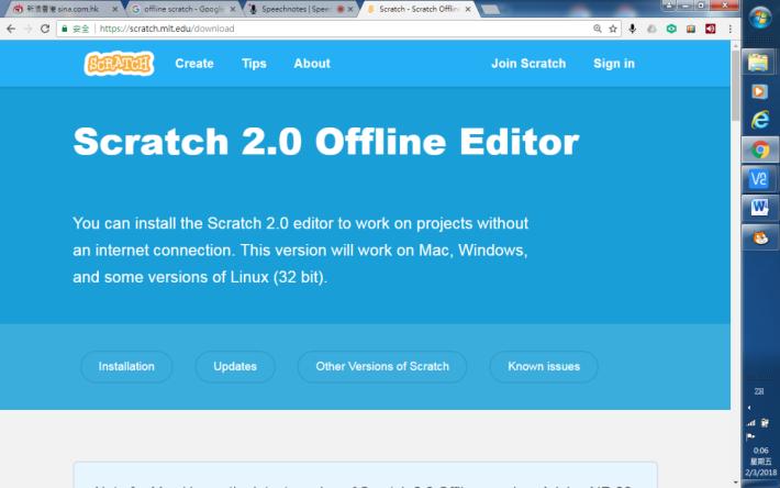 Scratch有提供離線版。