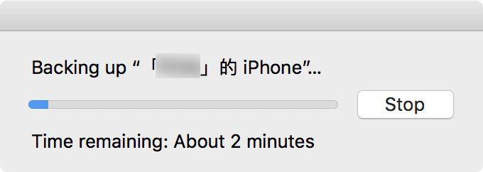 4. 備份應該會自動開始,但如果沒有開始的話也可以按下前面圖中的「 Back Up Now 」鍵手動開始,時間視乎手機的內容有多少而定,但總會比用 iCloud 備份快吧;