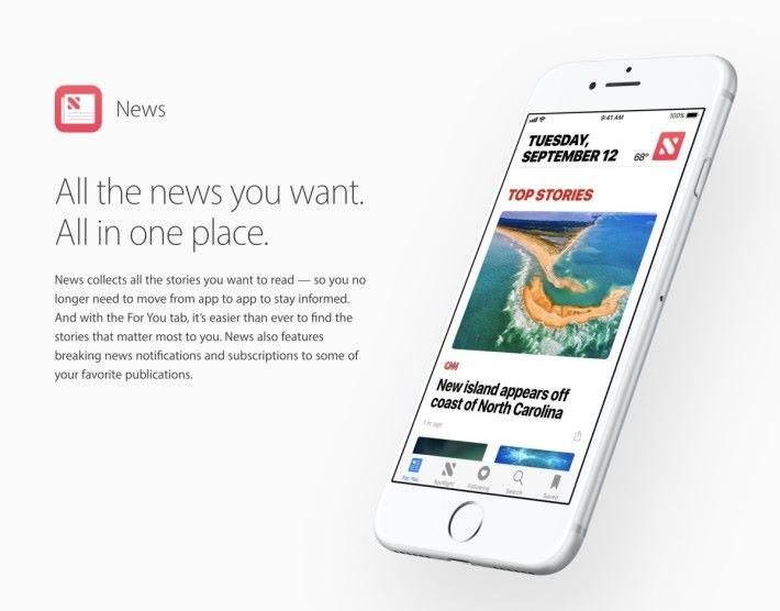 Apple News App 現時只在部分國家推出