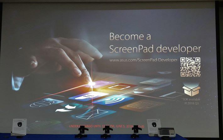 現場公布 ScreenPad Developer 計劃