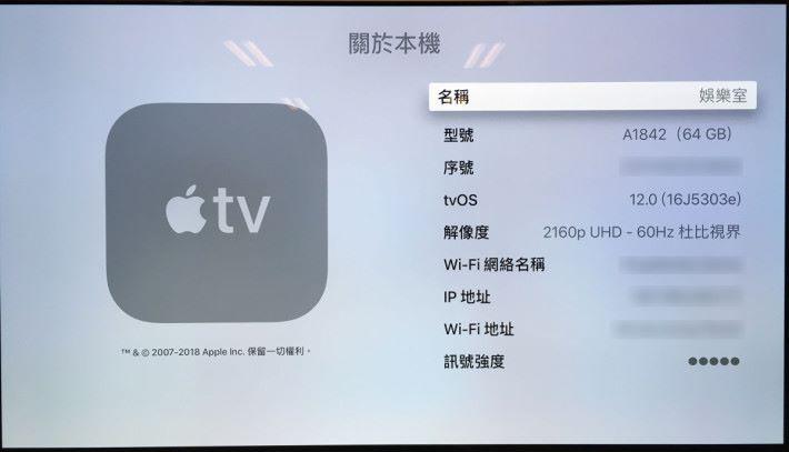 開啟後,就可以在「關於本機」裡見到「解像度」變成「 2160p UHD - 60Hz 杜比視界」