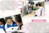 學界分享:發展 STEM 多元智能