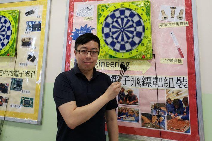 聖愛德華天主教小學潘東強主任分享飛鏢教學的種種。