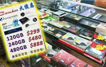【場報】 SSD「大」激鬥 480GB 價格戰開打