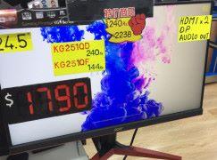 【場報】 平玩 240Hz Acer 屏幕劈價