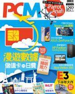 【#1297 PCM】漫遊數據儲值卡 vs 日費精明推介
