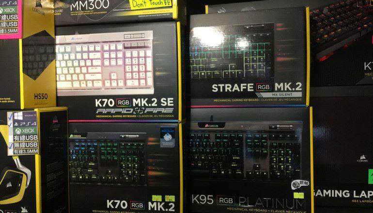 【場報】系列全面升級 Corsair 機械鍵盤 MK2.0