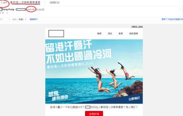 【Digi Marketing】電郵推廣五大成功元素