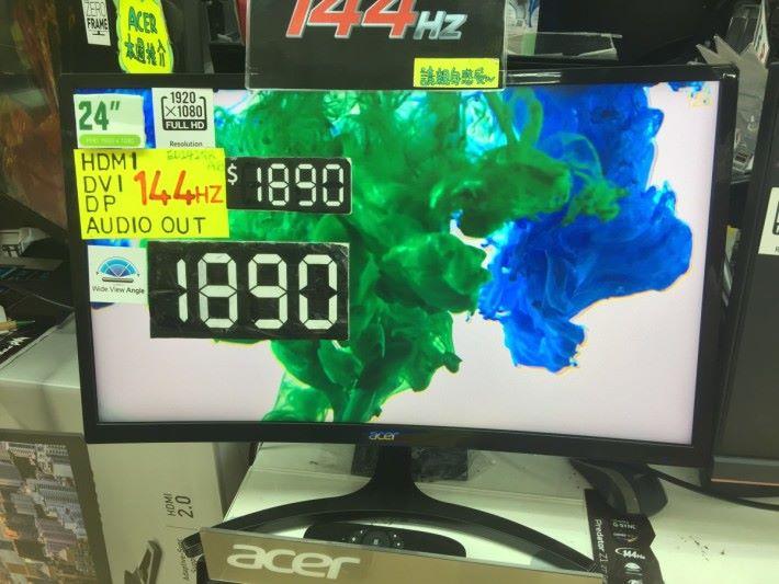 Acer ED242QR A8 $1,890