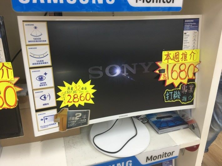 Samsung CF391 $1,680