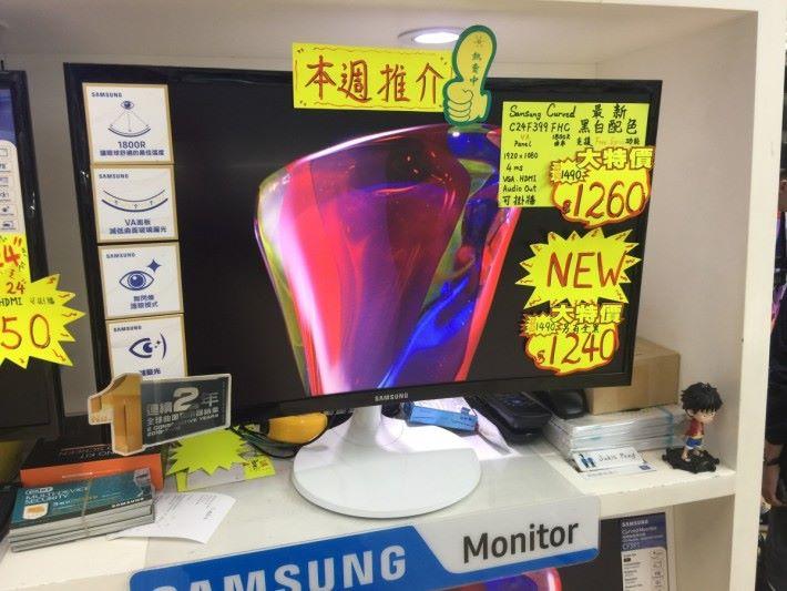 Samsung C24F399 FHC $1,240