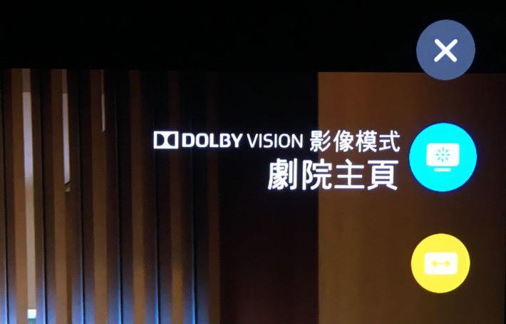 播放時《拆彈專家》時, LG 55E8 顯示 Dolby Vision 的影像模式為劇院模式。