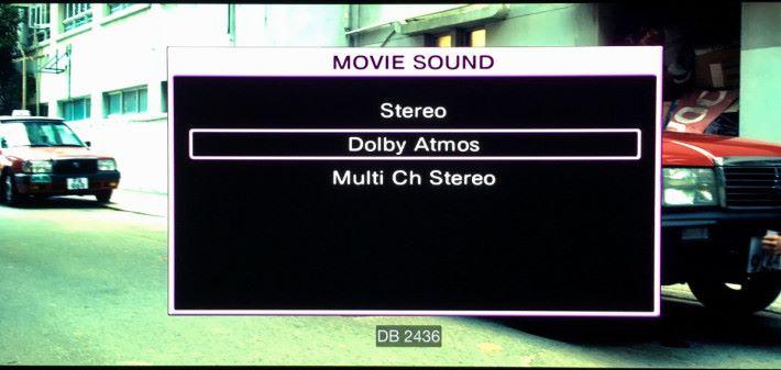 在 X8500 內,辨識到 Dolby Atmos 的音頻輸入,可以以 7.1.4 聲道輸出。