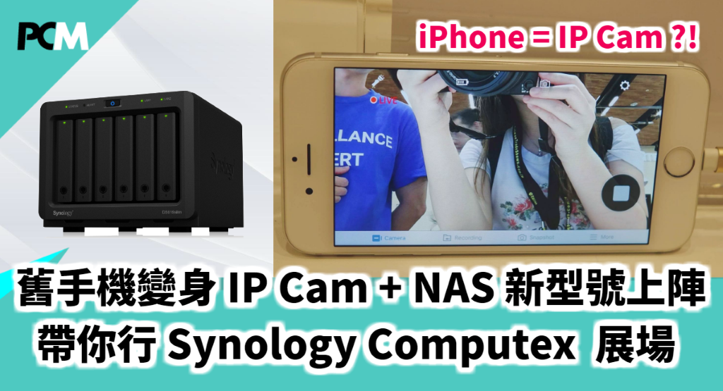 How To Connect Ip Camera To Synology Nas