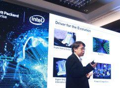 HPE建創新生態 助企業引入人工智能