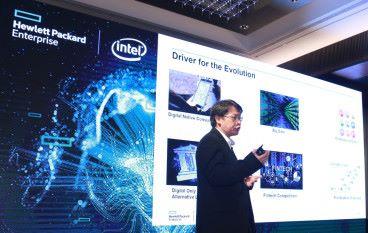 HPE 建創新生態 助企業引入人工智能