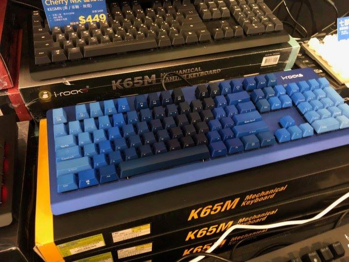 超級搶眼的 Demin Blue 電競賽鍵盤,數量極為有限。