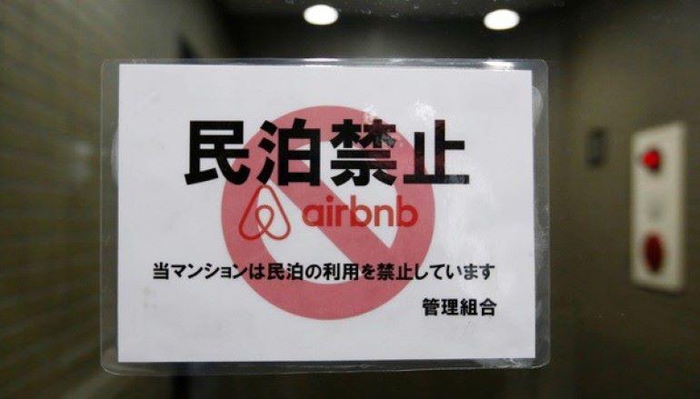 日本實施住宅宿泊事業法    無牌民宿將在 Airbnb 消失