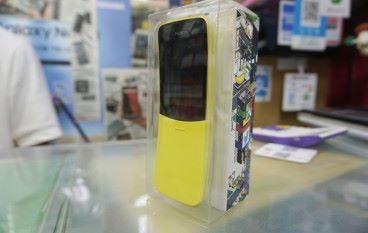 Nokia 8110 4G 一出「蕉」即被秒殺