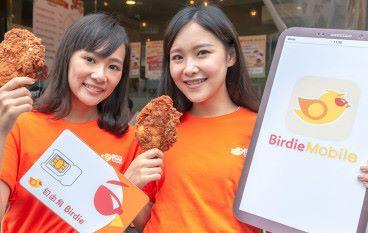 自由鳥搞「Birdie Friday」 請食三多雞脾