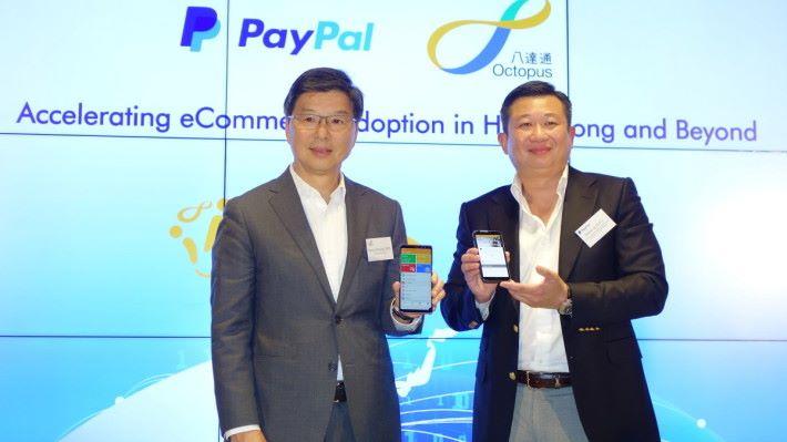 八達通和 PayPal 的合作的確為用戶帶來多一個選擇,但是否實用就另作別論。