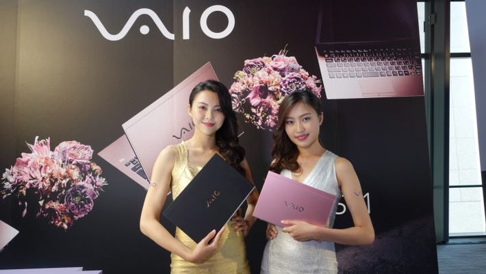 VAIO 今日在 Computex 前宣布即將回歸亞洲市場。