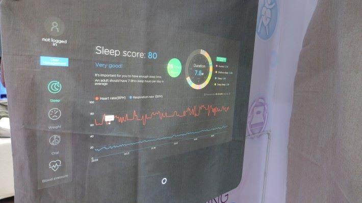 智能魔鏡可讀取睡眠帶的資訊,分析你的睡眠質素。