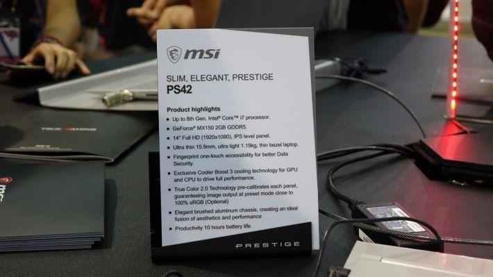 PS42 規格表