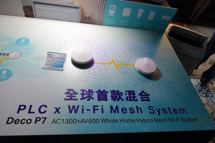 Deco P7 支援用 AV600 HomePlug 技術連接各 Mesh Node。