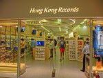 開業差不多 30年的香港唱片即將全面結業。