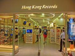 一個時代的結束 Hong Kong Records 太古廣場分店結業