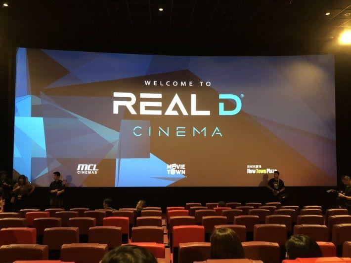 RealD 影院採用了最頂級的 放映及銀幕製作技術,提供更亮麗的畫面。