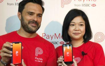 用 Payme 綁定銀行戶口 增值上限加碼到 $30,000