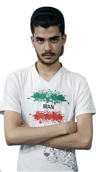 Reza Nobakhtsarkandi ( 19 歲 ) 遊戲名稱: PunisherNB
