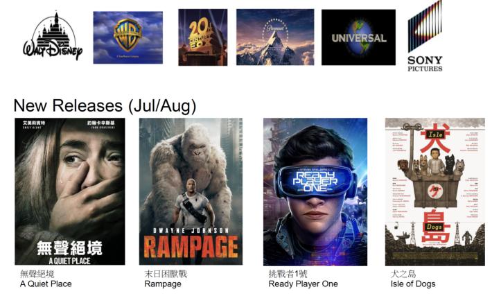 Now E 加入 Video Express 功能,提供 6 大影業的最新電影。