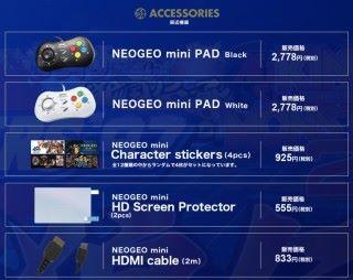 日本 NEOGEO mini 及配件售價