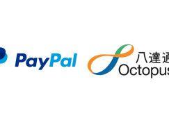 八達通為 PayPal 增值 送你 $50 回贈