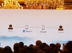 AlipayHK 與 GCash 合推區塊鏈跨境匯款服務
